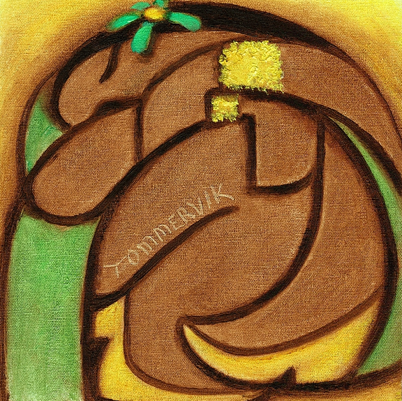 SERENE HAWAIIAN HULA GIRL PAINTING0 (0)